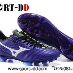 รองเท้าฟุตบอล Mizuno รุ่น Wave Ignitus III MD Purple White Lime Punch มี Size 39 - 44 งานคุณภาพระดับ Top Quality ส่ง EMS FREE ทุกวั